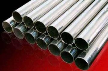 Monel 400® is a 2.4360 pipe