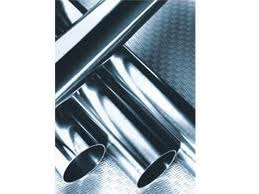 Incoloy 825® - 2.4858 - Alloy 825 pipe